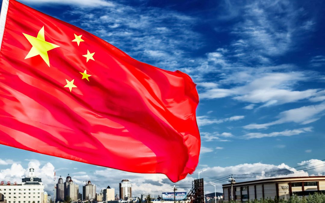 Article of the week #1: Choosing a trademark in China